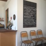 カフェ ジーロング -Boom Gallery Cafe Geelong-
