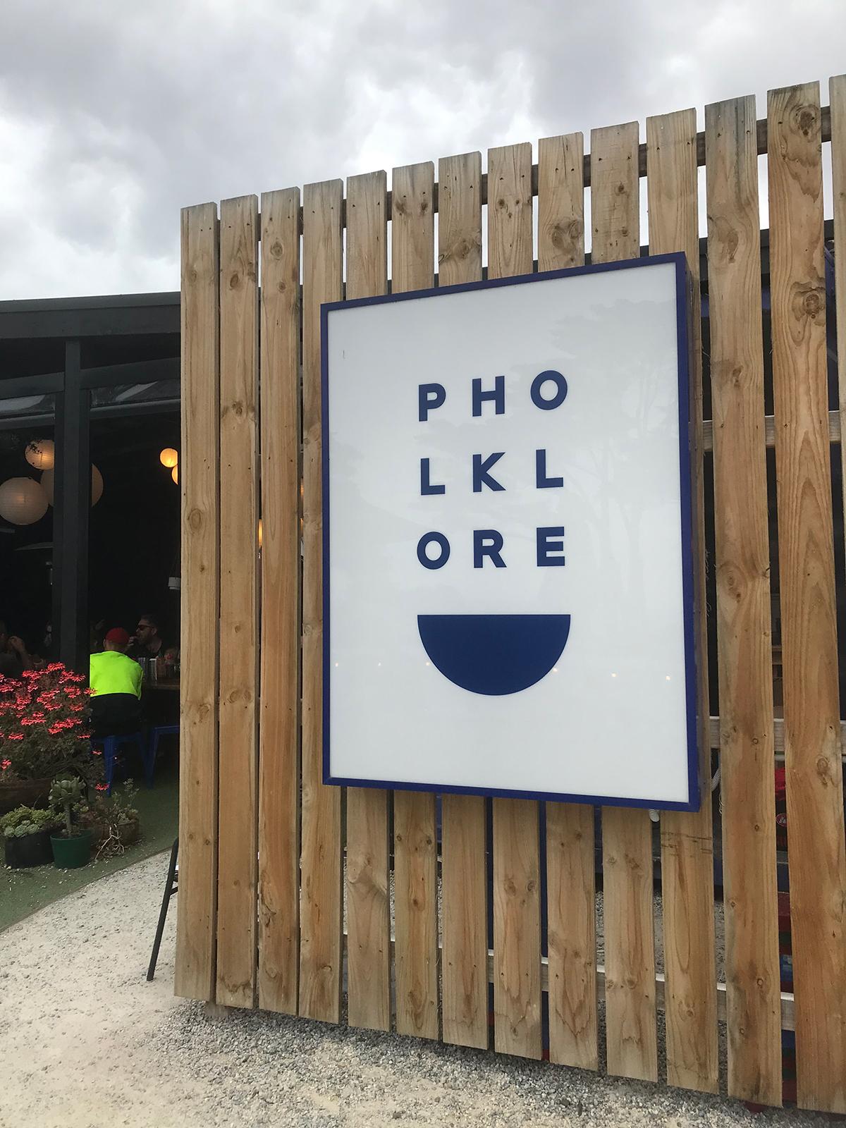 pholklore フォー ベトナム料理